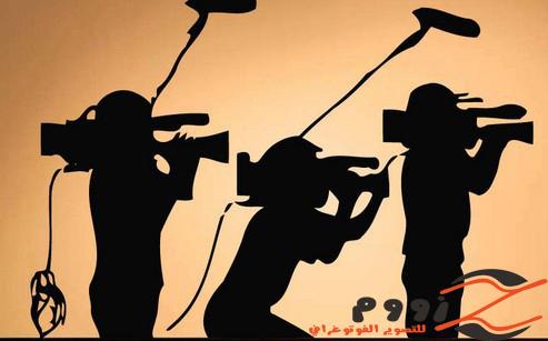 مصور فيديو محترف بالرياضمصور فيديو محترف بالرياض