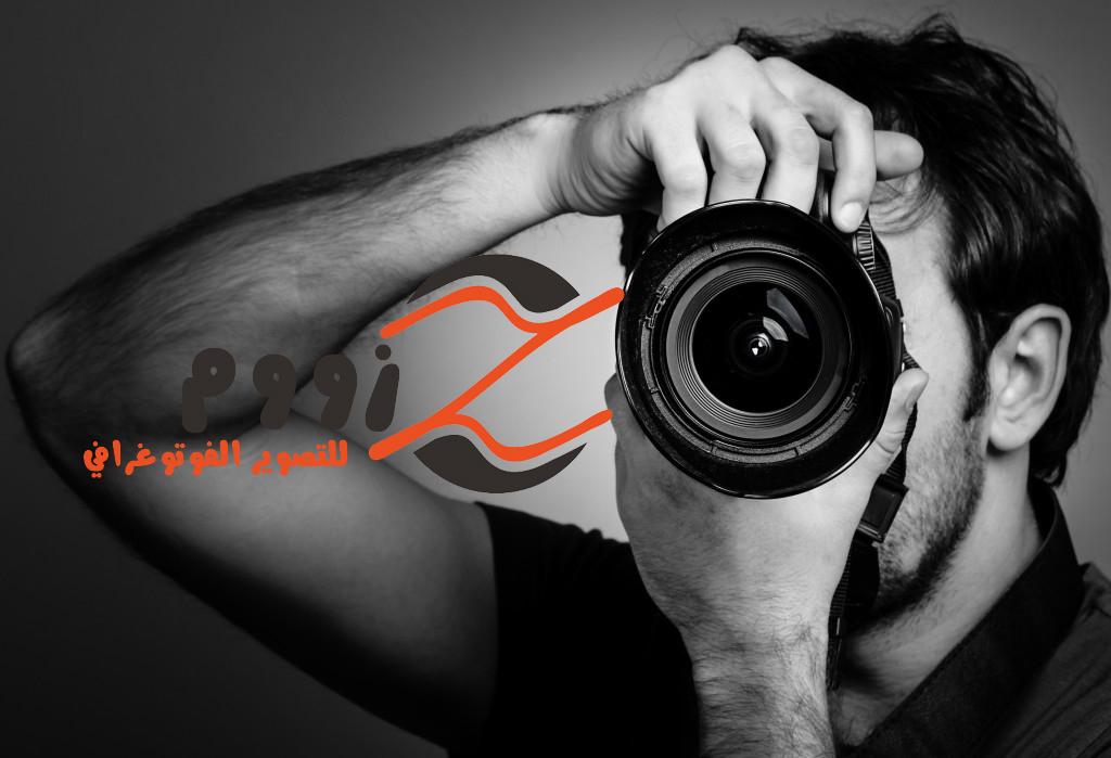 افضل تصوير فوتوغرافيا بالرياض